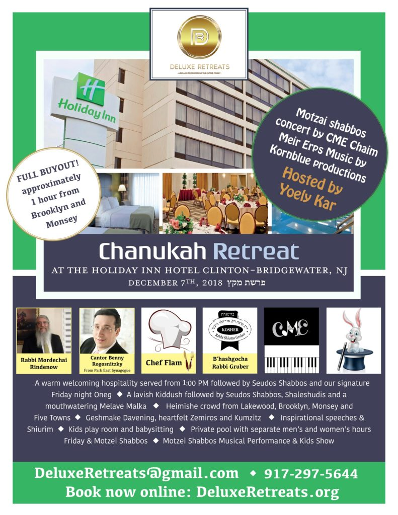 New Chanukah Flyer (2)
