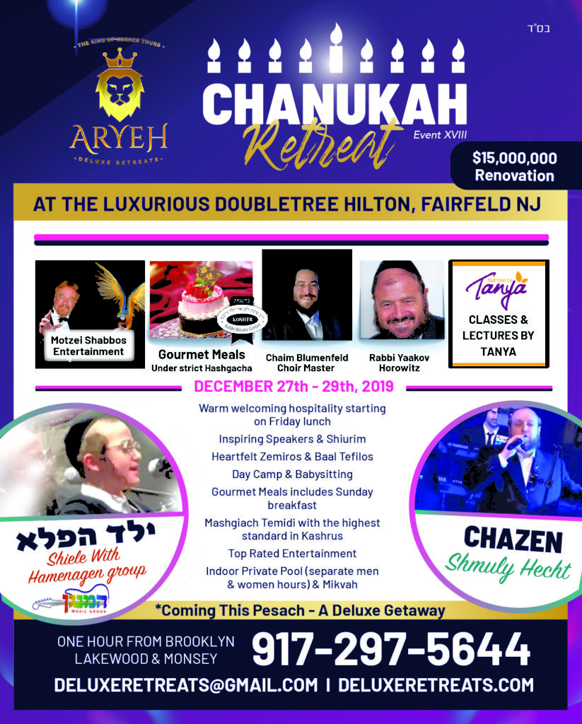 Chanukah new 2-02