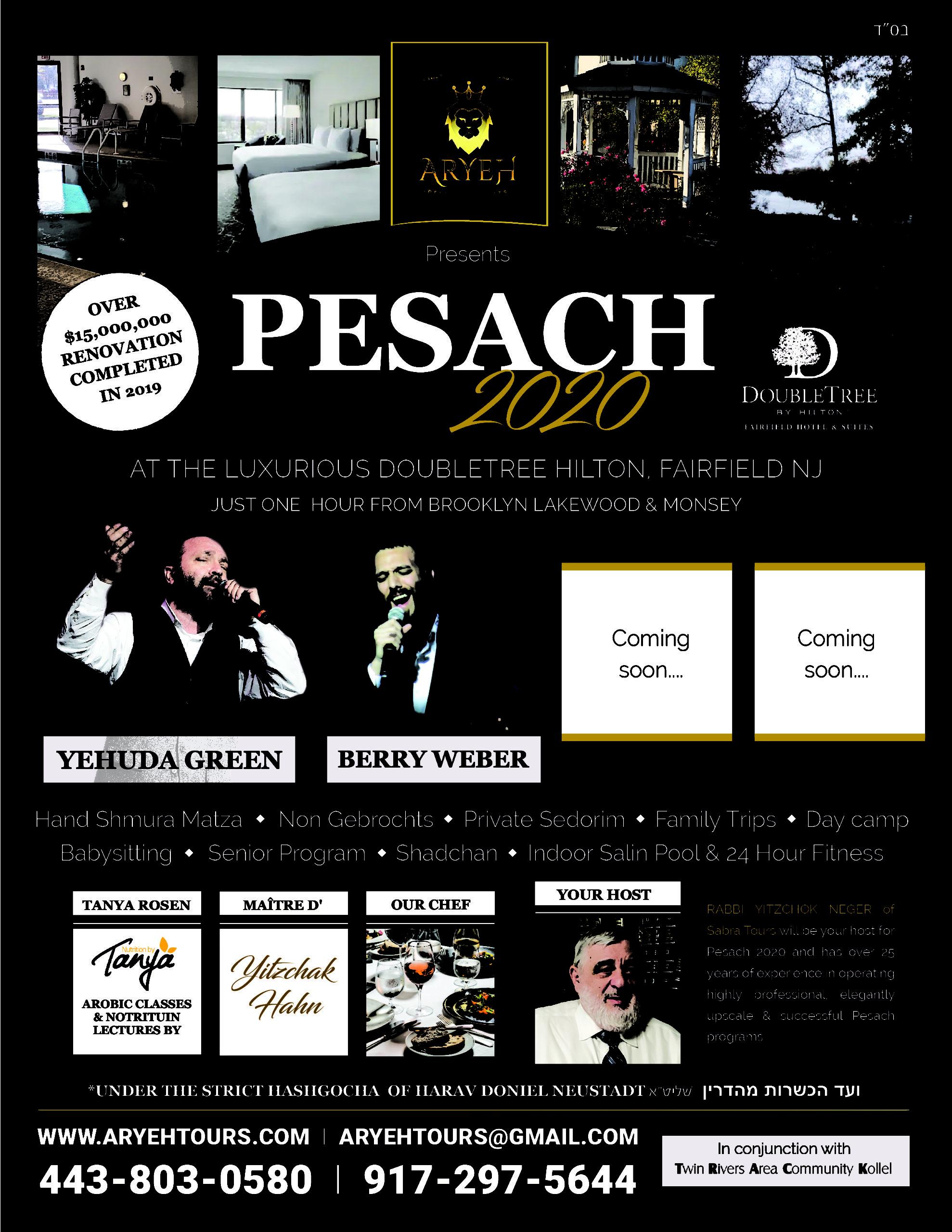 Pesach hotel final-01 (2)